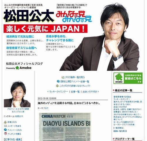 海外のメディアを活用する中国。日本はどうするべきか。