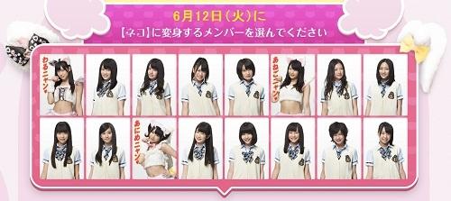 眠眠打破×NMB48『明日は誰がネコになる??』キャンペーン