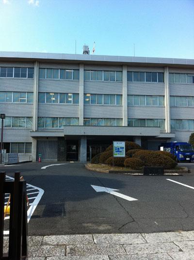 水戸地方裁判所