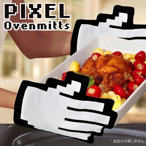 Pixel キッチンミトン