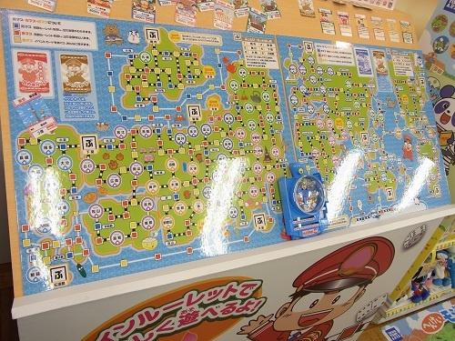 マップは日本編と世界編の2種類