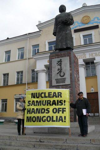 モンゴルの人々が安倍総理の訪問に神経質になっている理由