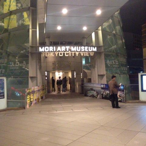 【いたれりつくせり】会田誠展を見に森美術館へ行った