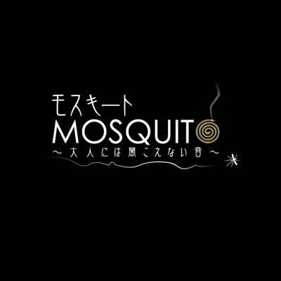 mosquitocd