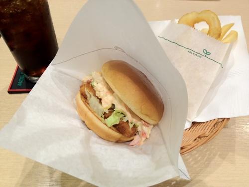 【海外】モスバーガーの限定メニューは日本で味わえないモノがある!?