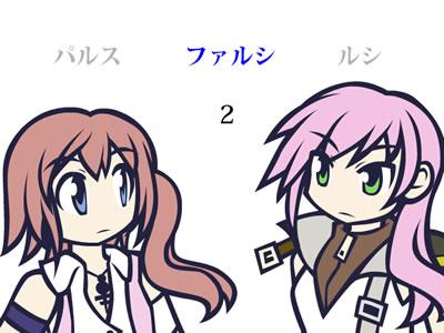 murige5_chibitami