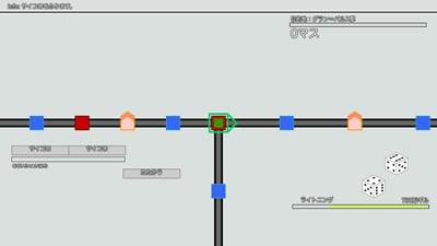murige5_kaikoga