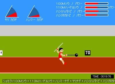 6リンピック