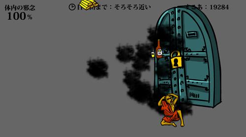 ピュアの扉