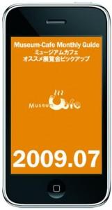 museumcafe