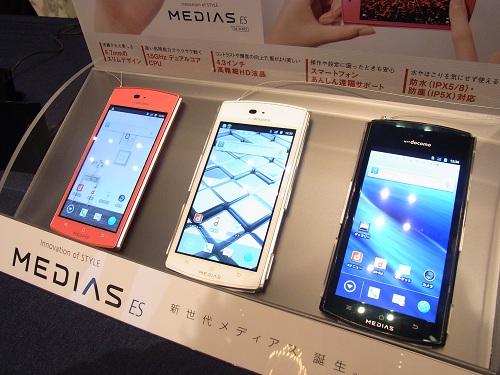 NECカシオ『MEDIAS』春モデル発表会 Androidスマートフォン『MEDIAS ES N-05D』とタブレット『MEDIAS TAB N-06D』をお披露目