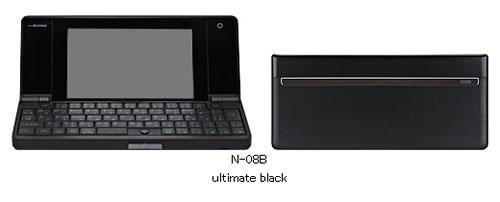 N-08B