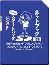 netbook_startpack02