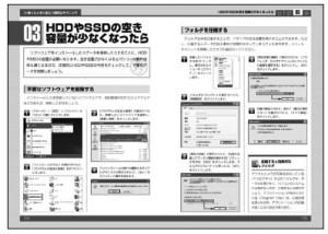 netbook_startpack03