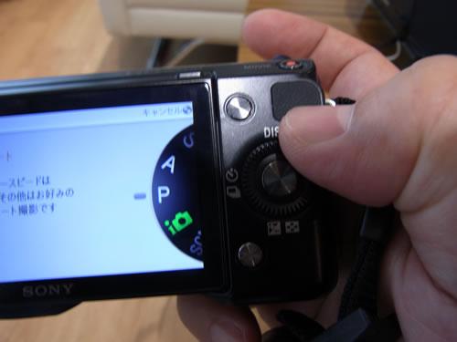 ホイールと画面が連動する直感的なユーザーインタフェース