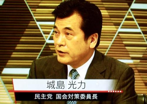 NHK日曜討論5月6日放送分より引用(民主党国会対策委員長 城島光力氏)