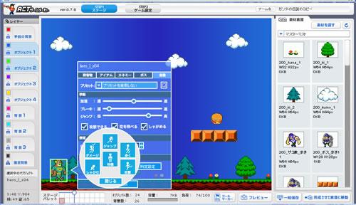 アクション、シューティング、クイズなどゲームを作るツール『ジェネレーター』