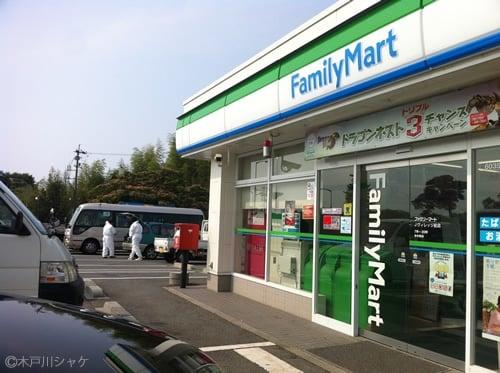 ファミリーマートJビレッジ前店