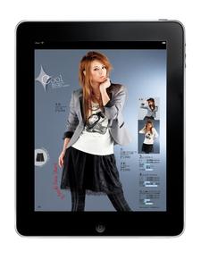iPadアプリ『ニッセンスマートカタログ』