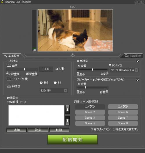 NLEフルモードメイン画面