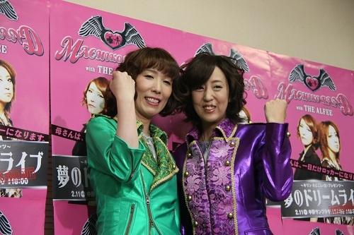 延さんと清子さんがコメント