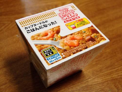 noodle-01