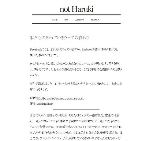 notHaruki