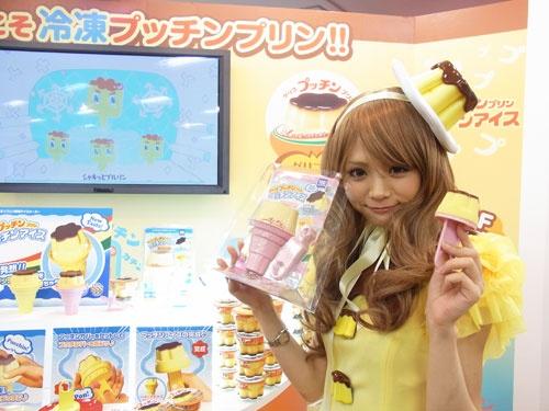 【タカラトミー商談会】プリンを凍らせるとウマいらしい! 『おかしなプッチンプリン プッチンアイス』
