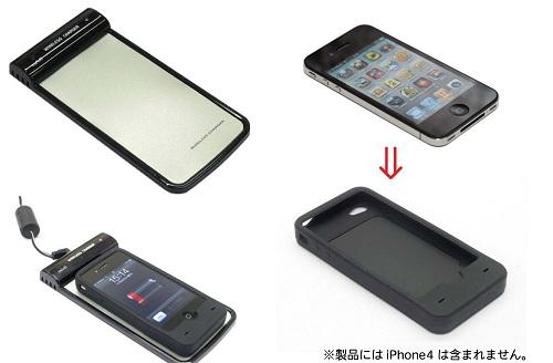 "iPhone4を""置くだけ充電""できるワイヤレス充電器『置満チャージャー』"