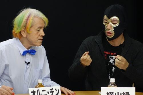 日本おつかれ大学