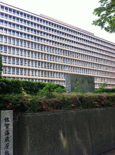 大阪の裁判所