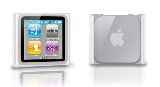おてがるiPodカバー for iPod nano 6G