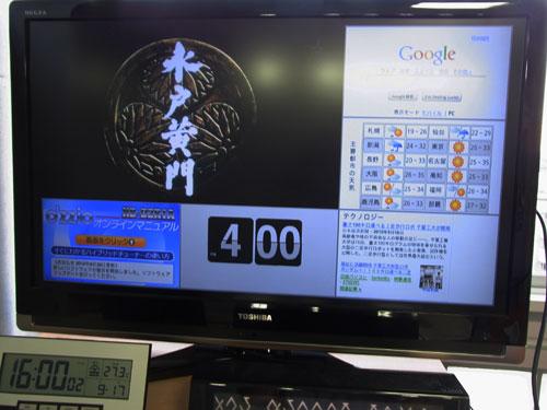 『Google TV』を待てないあなたに! Android搭載のインターネット対応テレビチューナー『OZZIO HB-D2R1A』製品レビュー