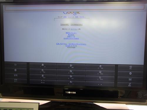 フォームにカーソルを移動させるとソフトウェアキーボードを表示