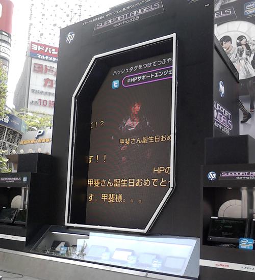 HP SUPER SUPORT ANGELS@新宿