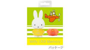 『ミッフィ―USBメモリー』パッケージ