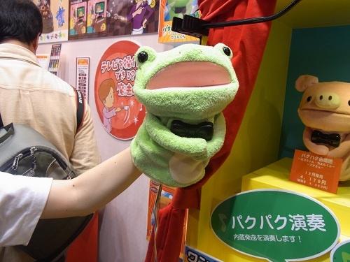 【東京おもちゃショー2012】収録曲や音階をパクパク歌うパペット楽器『パクパク合唱団』