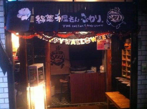 「綿菓子屋さん ふわり。」34のおっさん奮闘記―「綿菓子屋さん」1日店長イベント開催!大いに賑わう!!―(12月1日~12月8日)