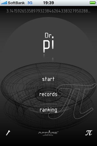円周率記憶挑戦アプリ『Dr.pi(ドクター・パイ)』