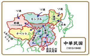 尖閣・竹島・四島・・領土と国(6) 中国の「国」