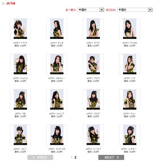 JKT48カード
