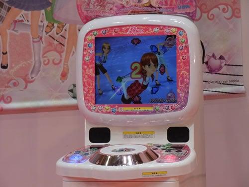 タカラトミーのアーケードゲーム『プリティーリズム・ミニスカート』