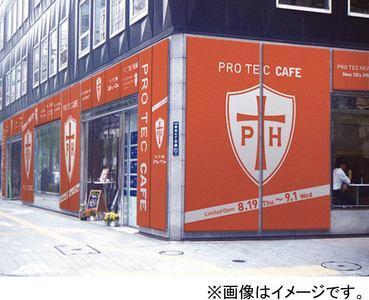 PRO TEC CAFE