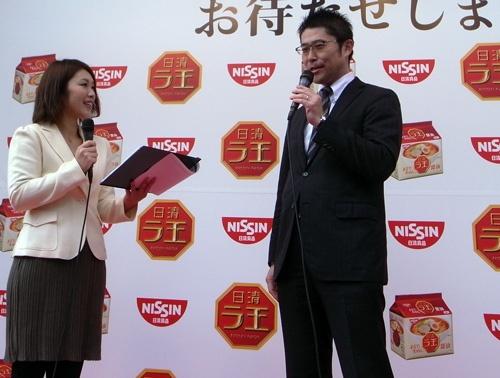 『日清ラ王 袋麺』中部・近畿地区発売前試食会イベントを大阪で開催