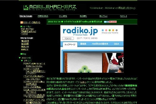 radiko1