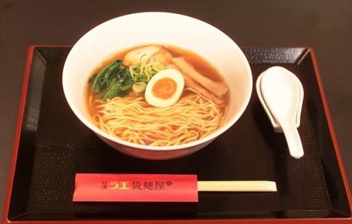 日清ラ王 袋麺屋 阪急梅田店 (醤油)
