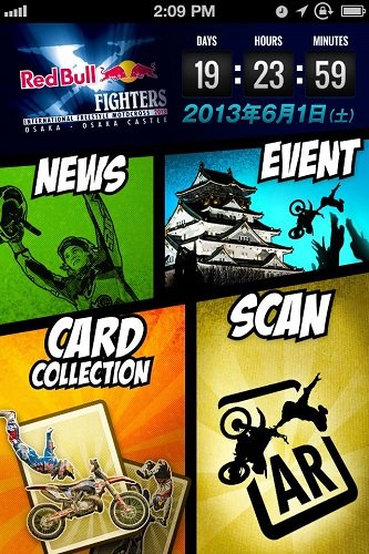 "ARマーカーを写して集めたカードで""RED BULL X-FIGHTERS""グッズが当たる iPhone/Androidアプリ『RED BULL X-FIGHTERS AR COLLECTION』"