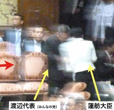 蓮舫大臣の手に古賀さんの本が届いた瞬間