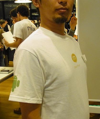 ドロイド君Tシャツ