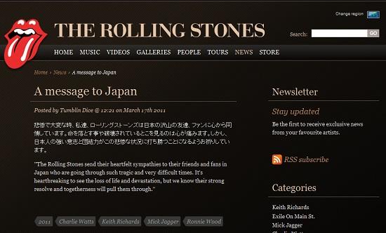 The Rolling Stones から日本へのメッセージ